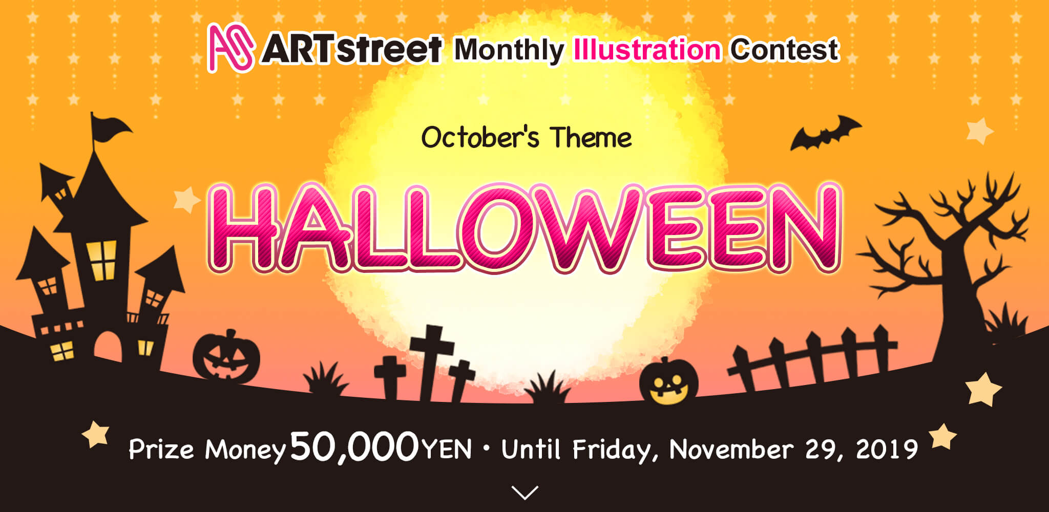 ART street Monthly Illustration Contest 201910 | Contest-ART Street by Medibang