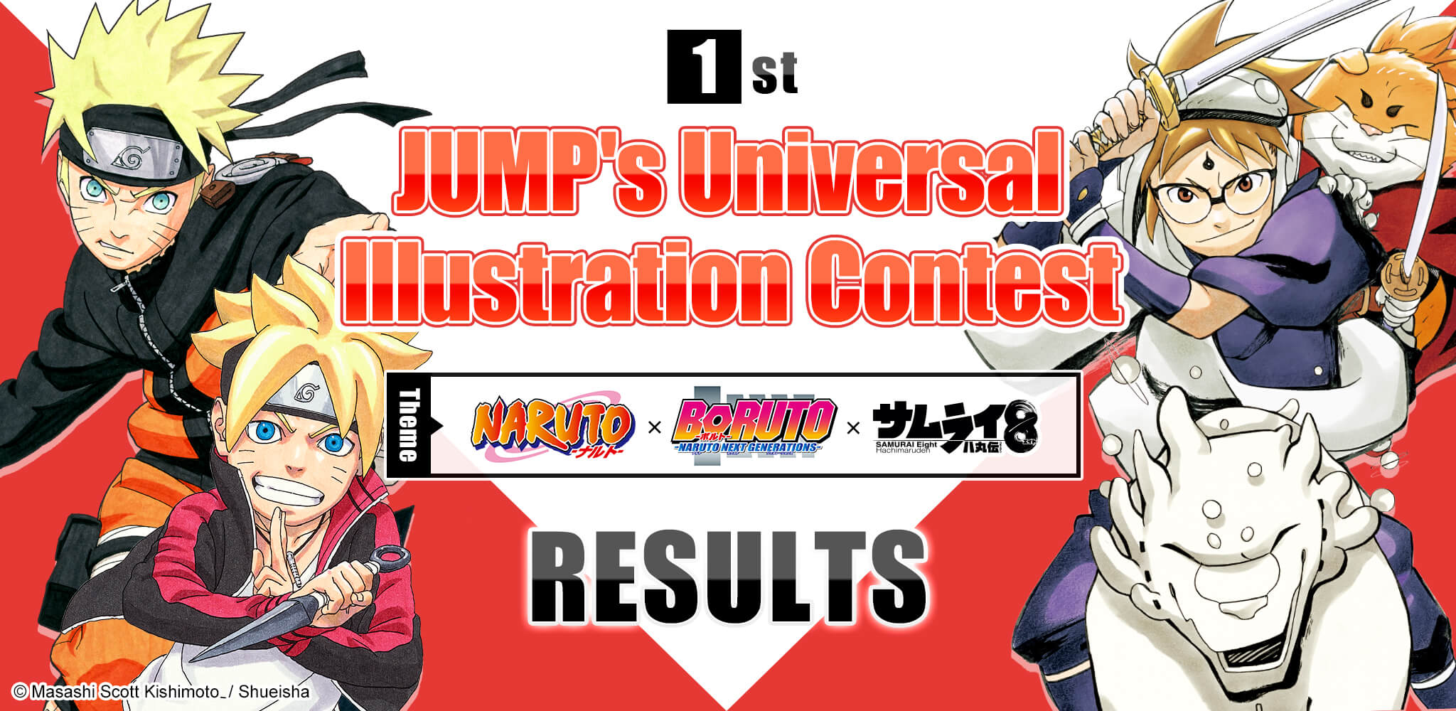 JUMP's 1st Universal Illustration Contest Results   Contest - ART street by MediBang