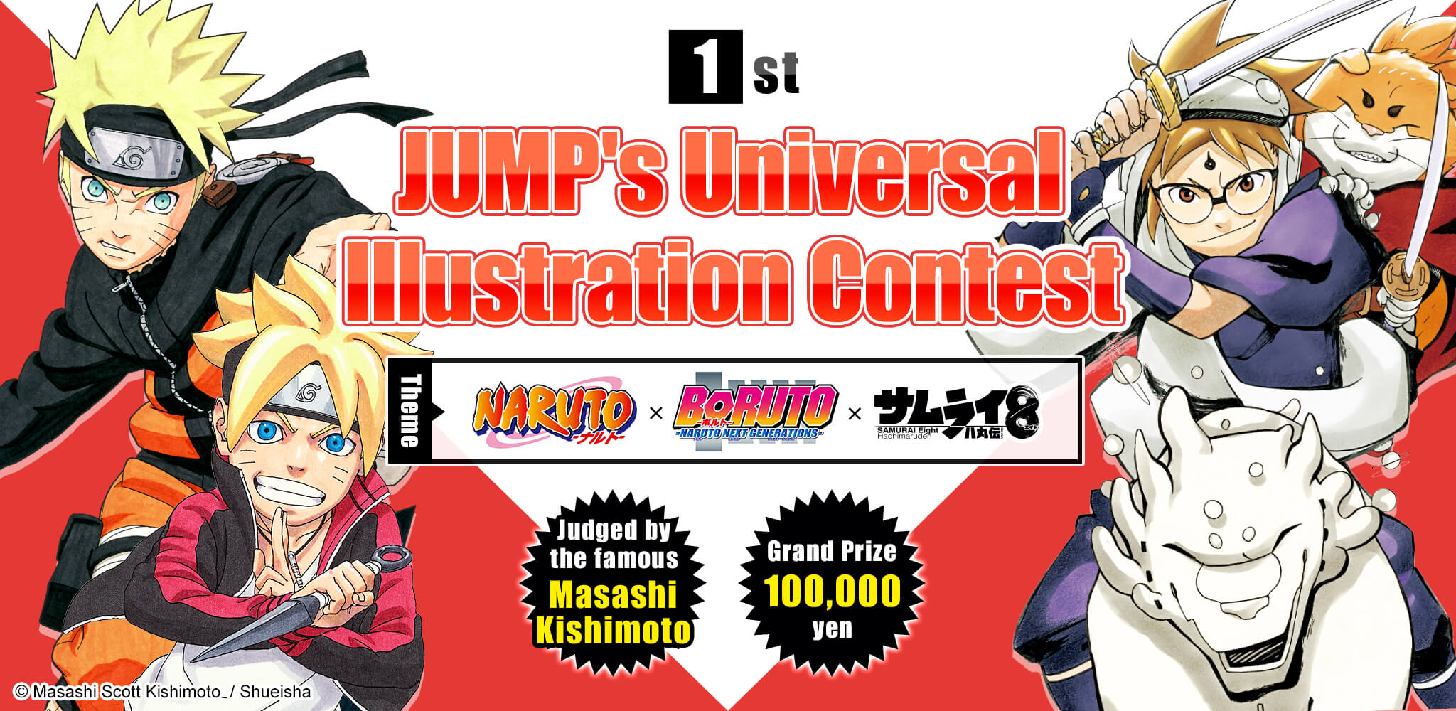 JUMP's 1st Universal Illustration Contest   Contest-ART street by MediBang