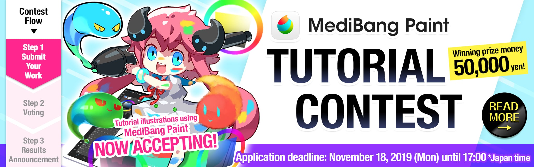 MediBang Paint Tutorial Contest