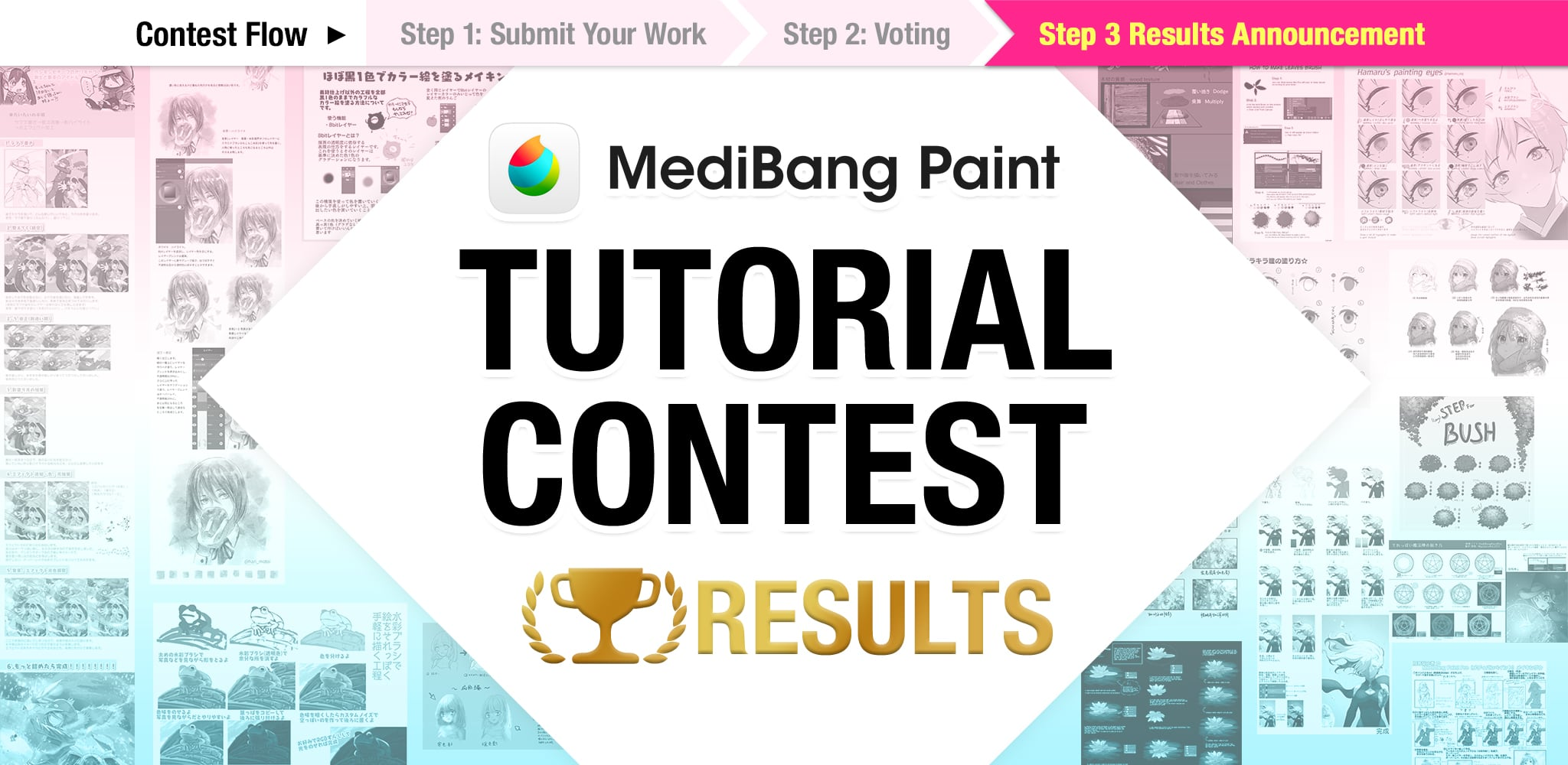 Result Announcement - MediBang Paint Tutorial Contest | ART street by MediBang