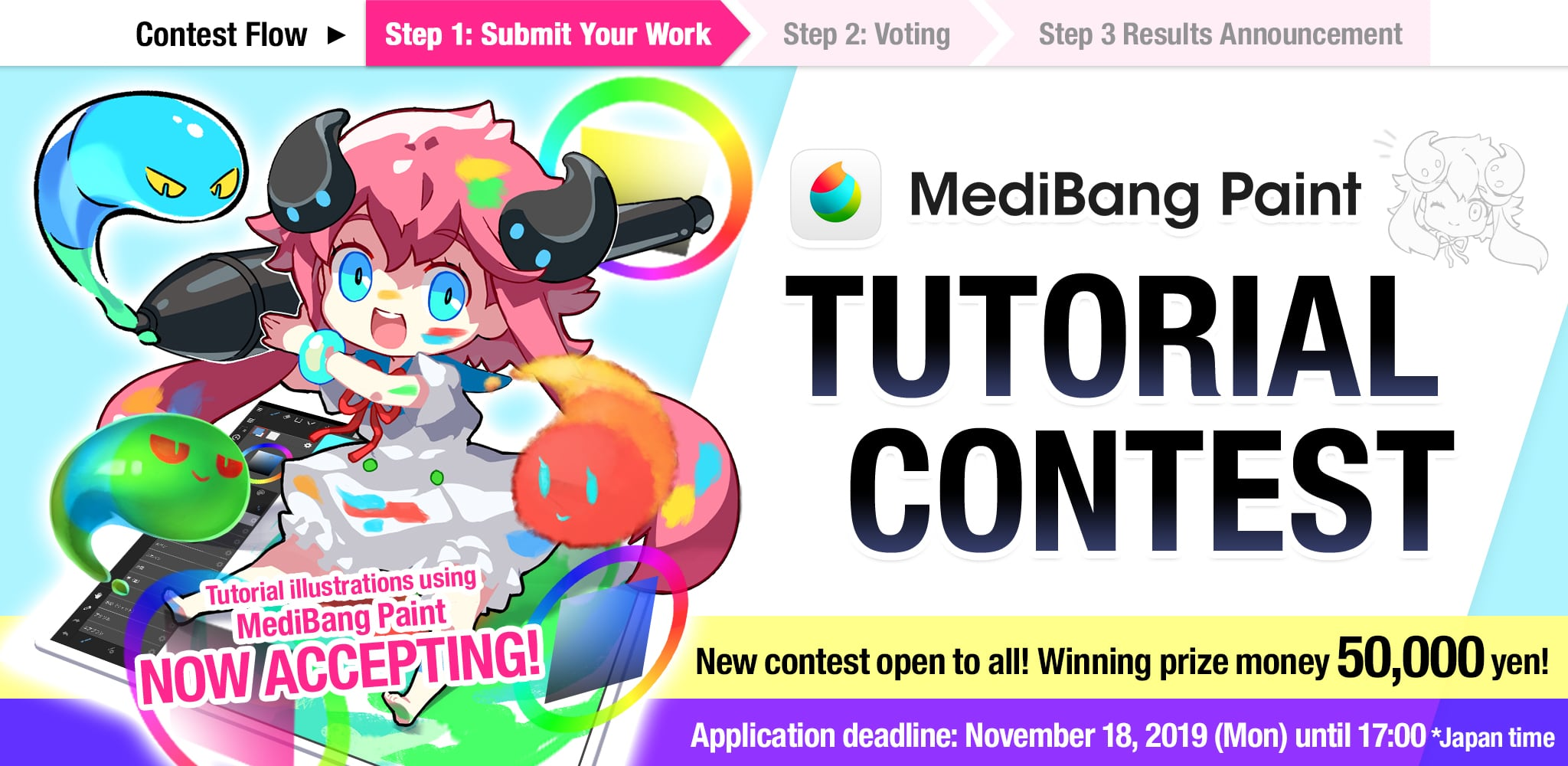 MediBang Paint Tutorial Contest | Contest - ART street by MediBang