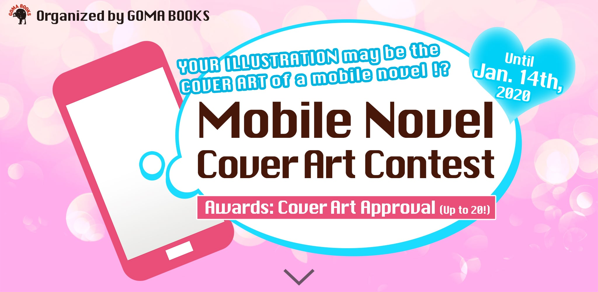 Organized by GOMA BOOKS! Mobile Novel Cover Art Contest | Contest-ART street by MediBang