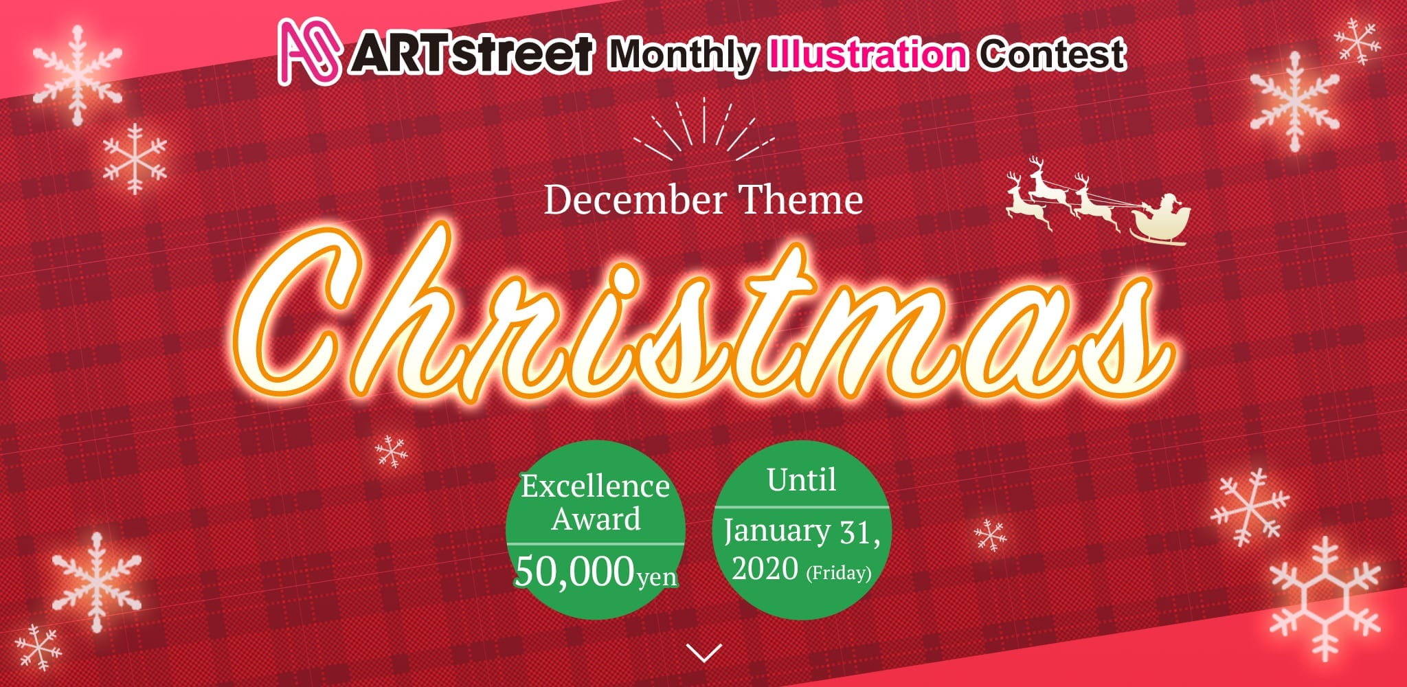 ART street Monthly Illustration Contest 201912 Theme: Christmas | Contest-ART street by MediBang