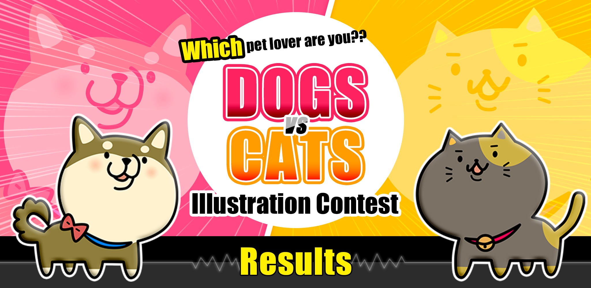 Which pet lover are you?!  Dogs vs Cats Illustration Contest Results   Contest - ART street by MediBang