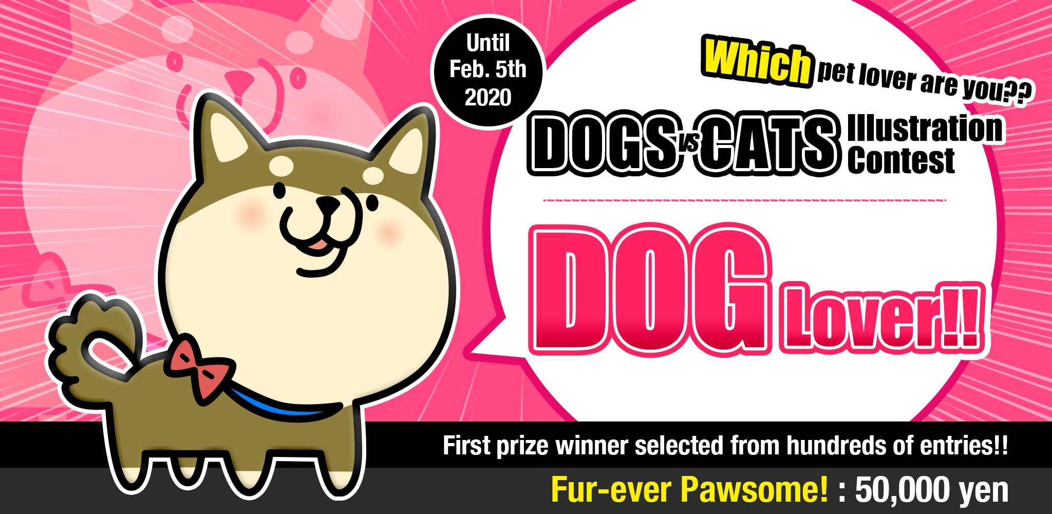 Which pet lover are you?!  Dogs vs Cats Illustration Contest (Dog Lovers) | Contest-ART street by MediBang