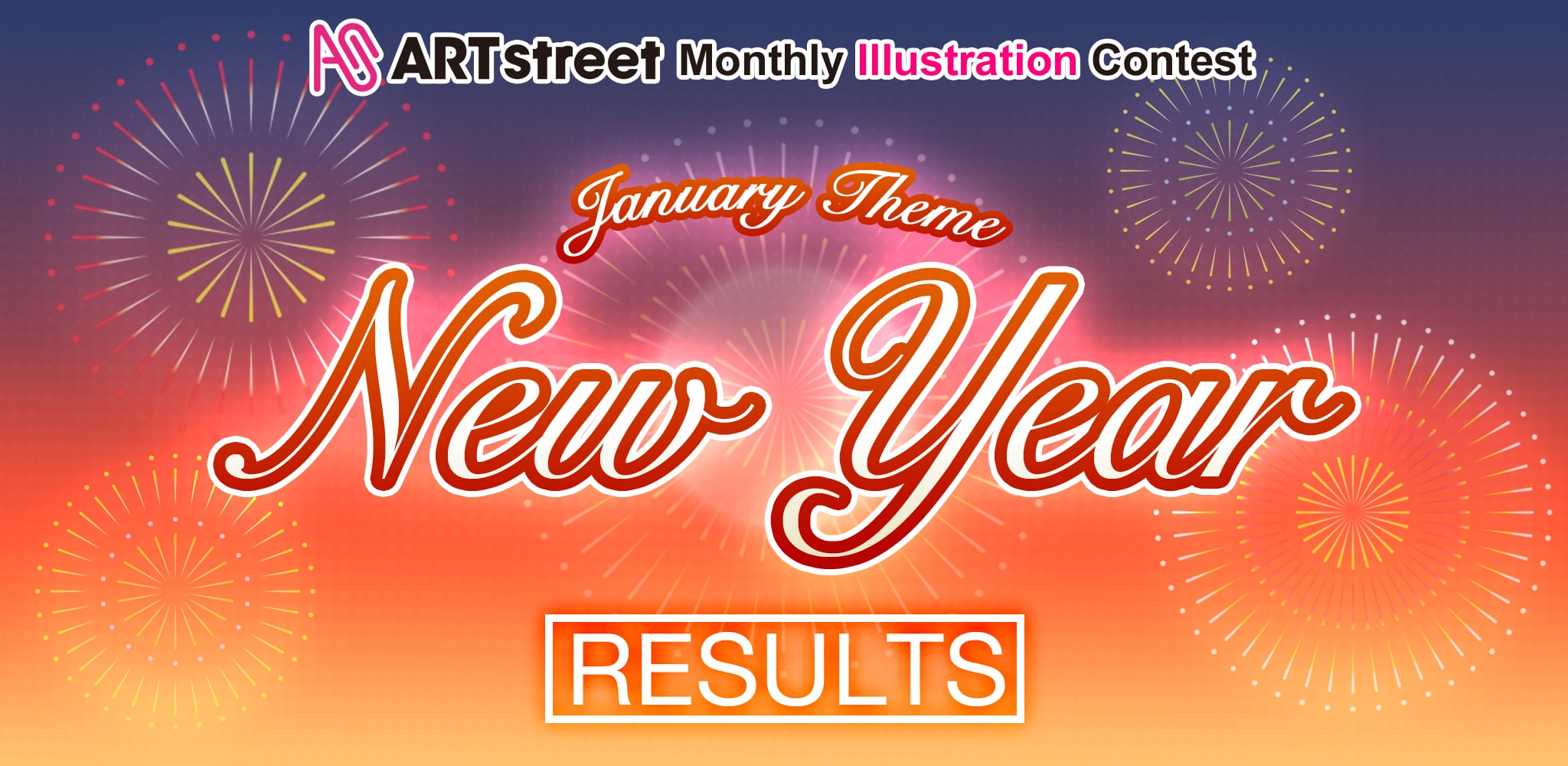ART street Monthly Illustration Contest January Theme: New Year | Contest - ART street by MediBang