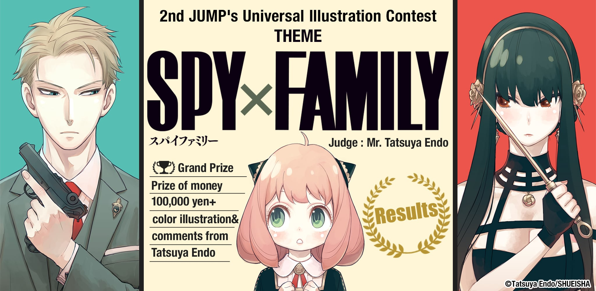 2nd JUMP's Universal Illustration Contest Theme:SPY×FAMILY Results   Contest - ART street by MediBang