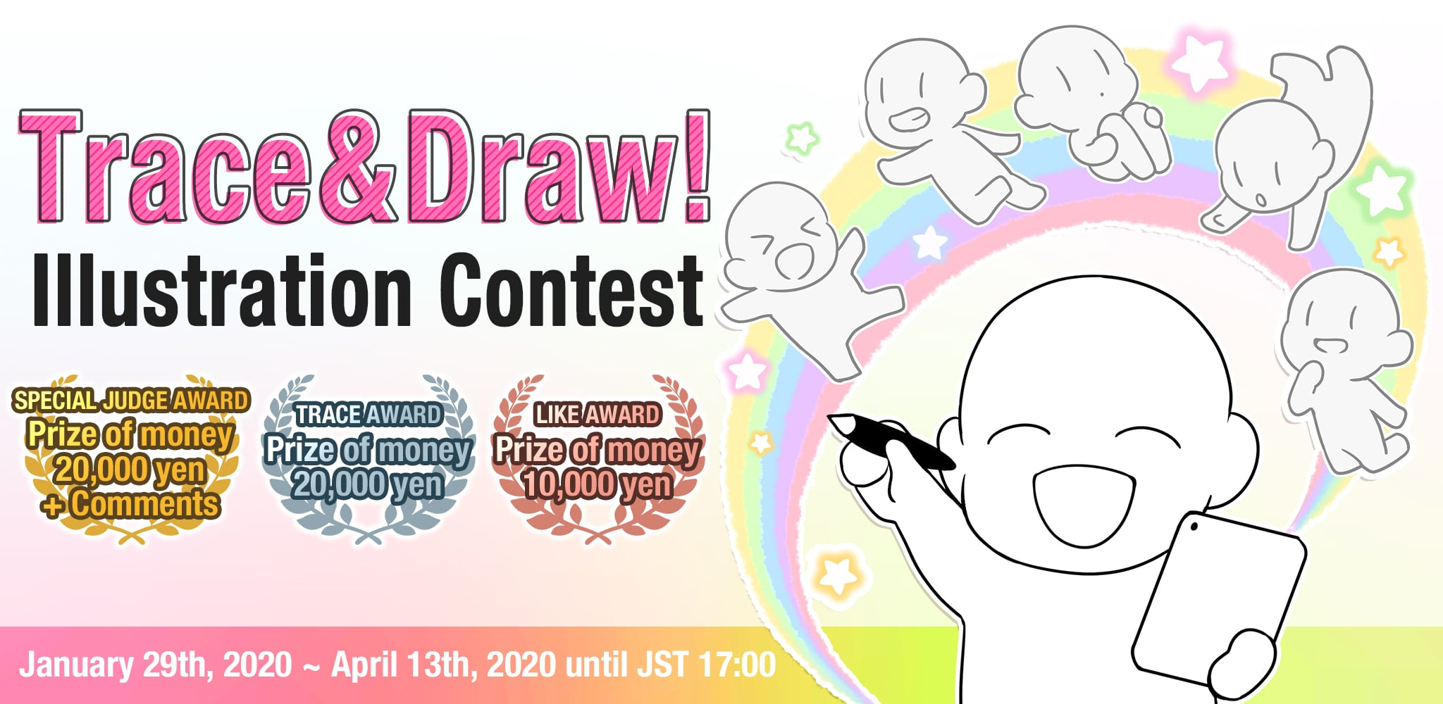 Trace & Draw! Illustration Contest | Contest - ART street by MediBang