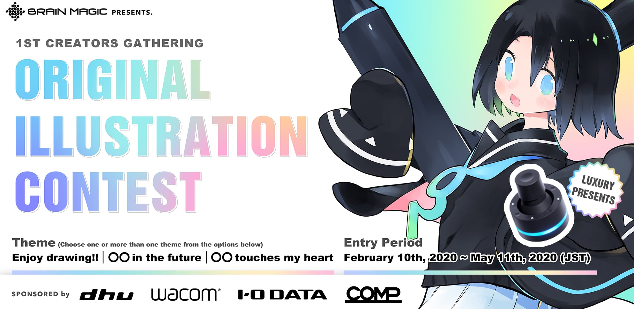 1st Creators Gathering Original Illustration Contest | Contest - ART street by MediBang