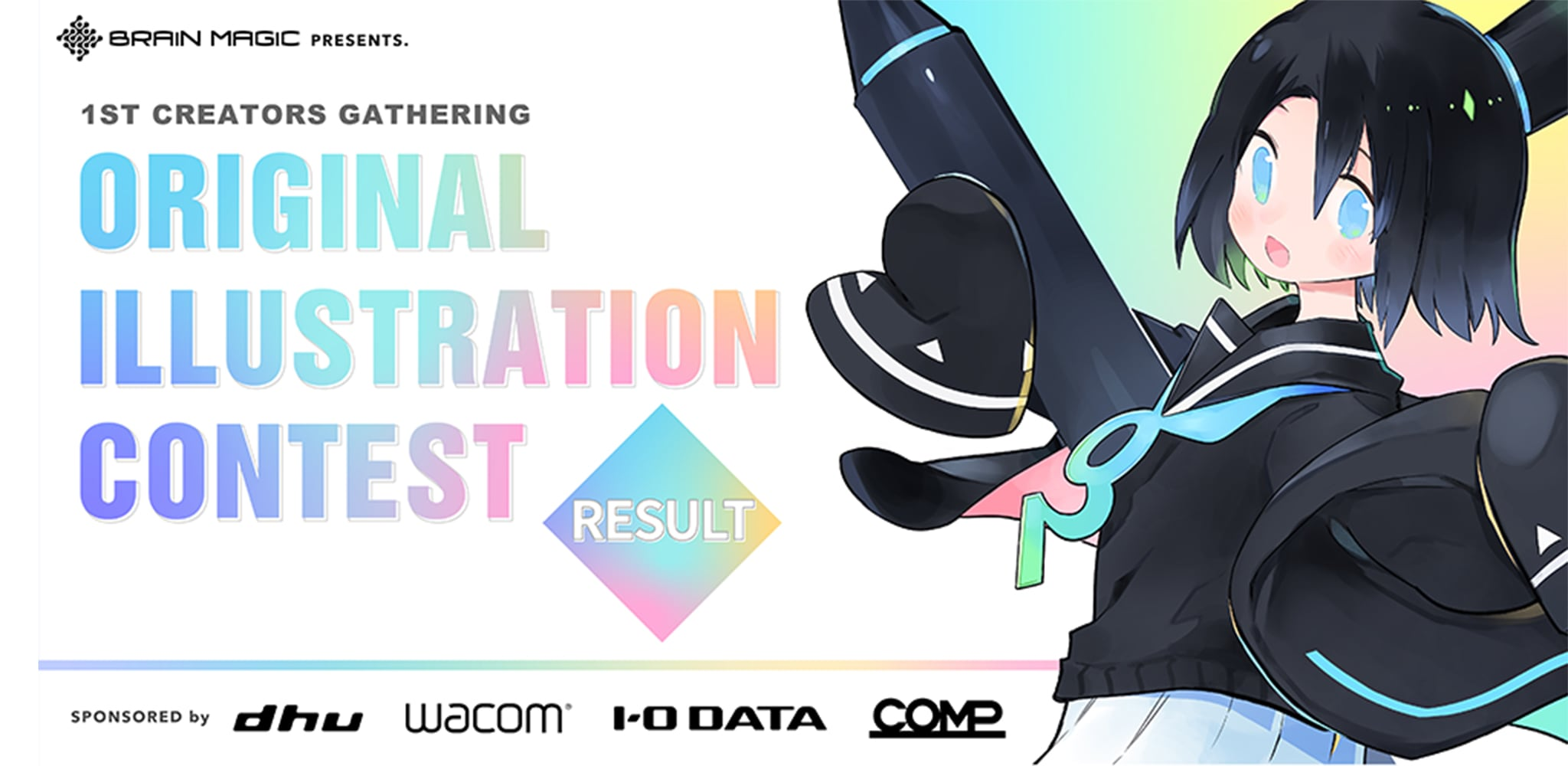 1st Creators Gathering Original Illustration Contest Results | Contest - ART street by MediBang