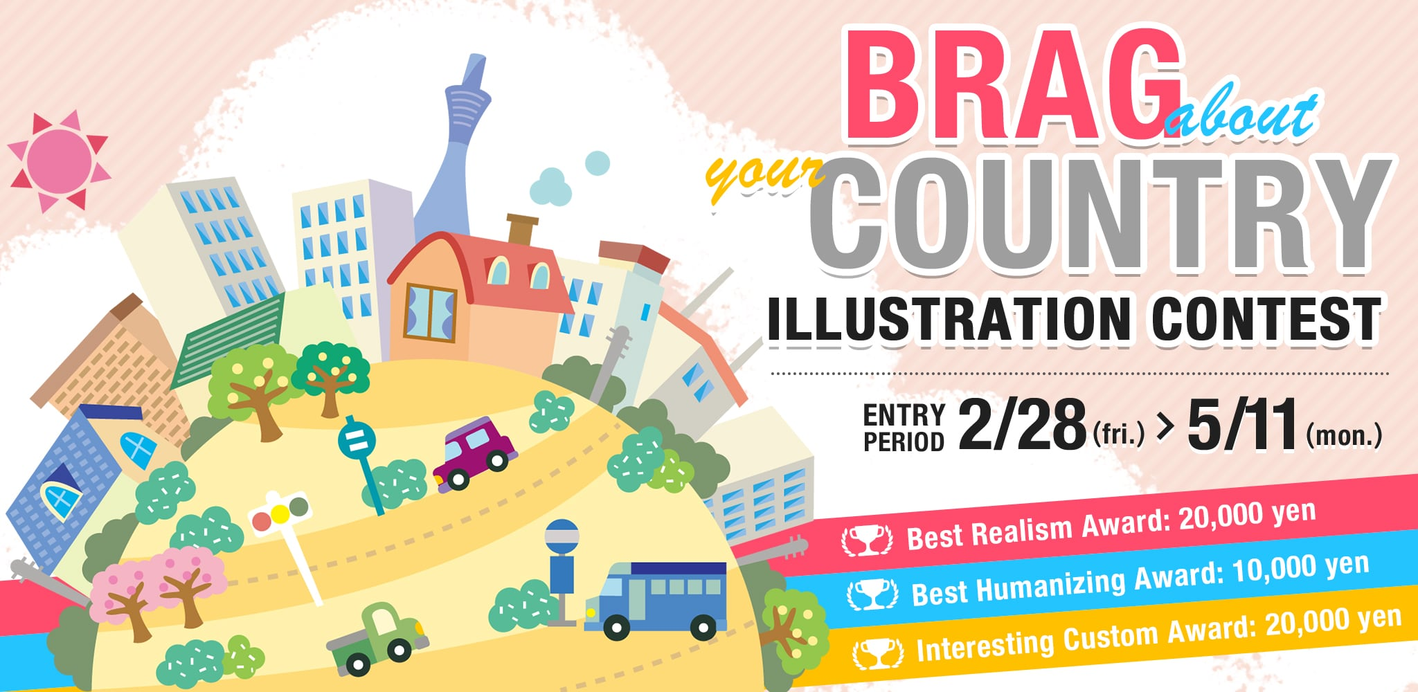 Brag About Your Country Illustration Contest | Contest - ART street by MediBang
