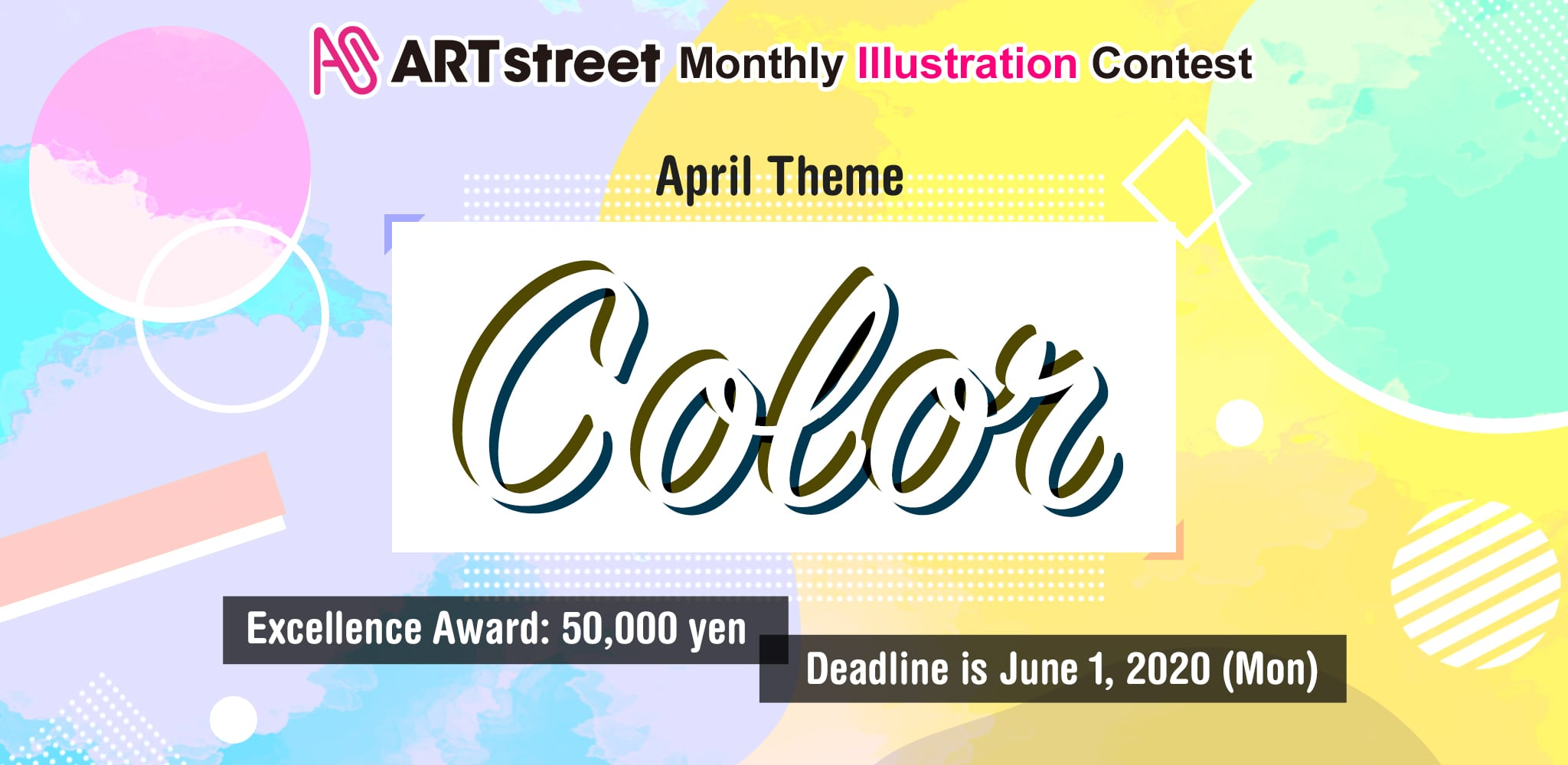ART street Monthly Illustration Contest April Theme: Color| Contest - ART street by MediBang
