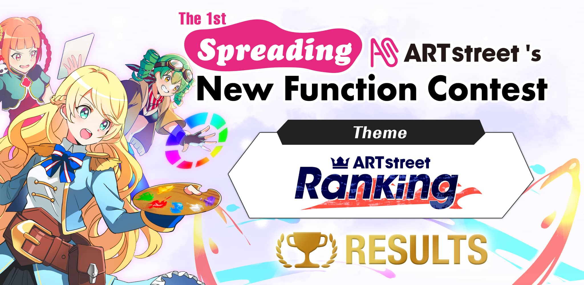 Spreading ART street's New Function Contest - The 1st Theme: ART street Ranking Results | Contest - ART street by MediBang