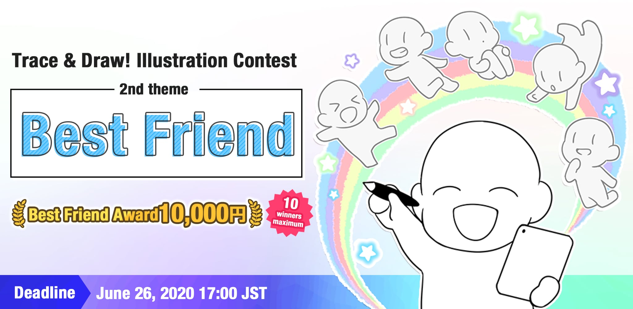 2nd Trace & Draw! Illustration Contest - ART street by MediBang