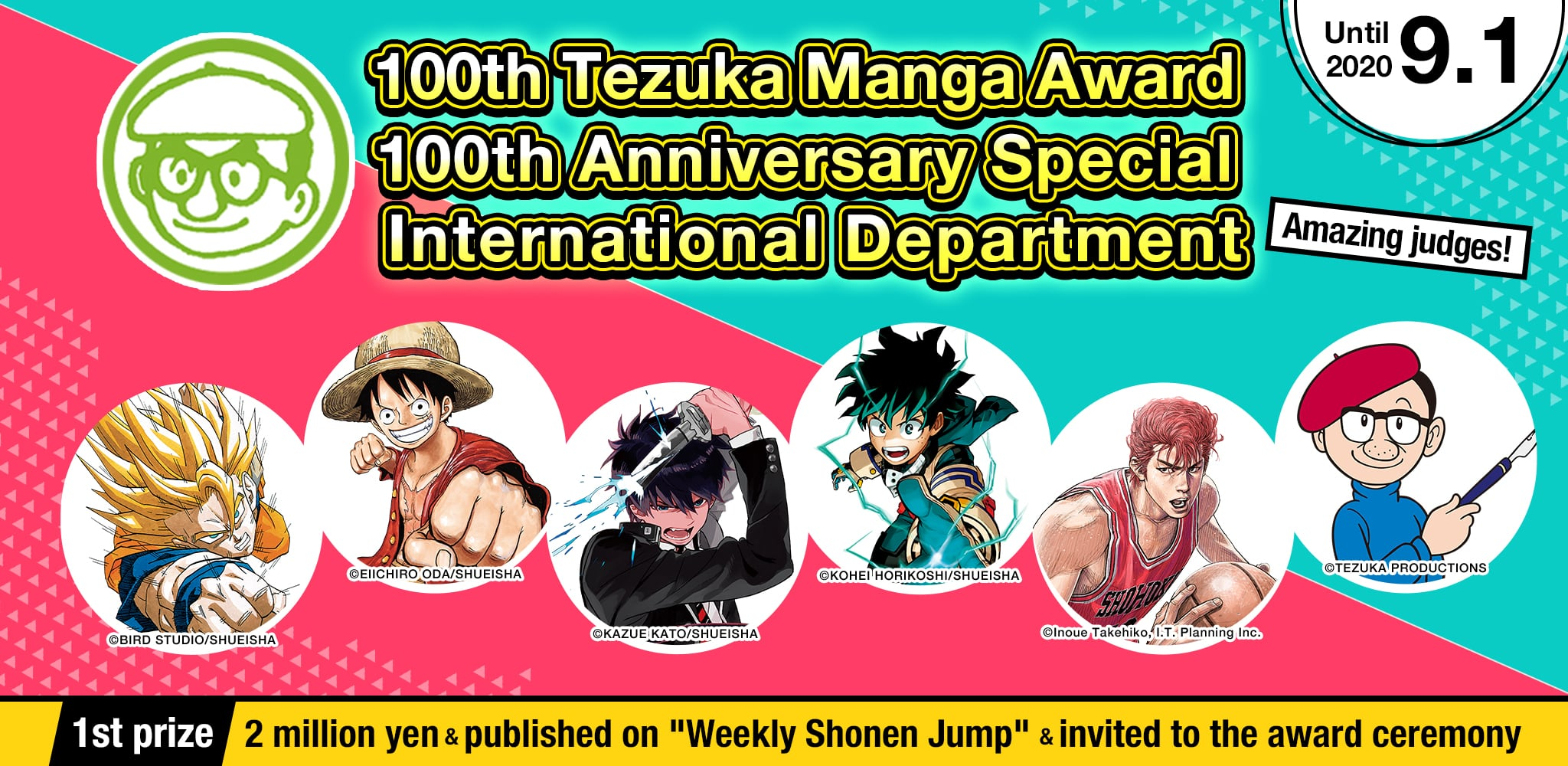 JUMP TEZUKA MANGA CONTEST 100th Anniversary - Oversea Department Special Award| Contest - ART street by MediBang