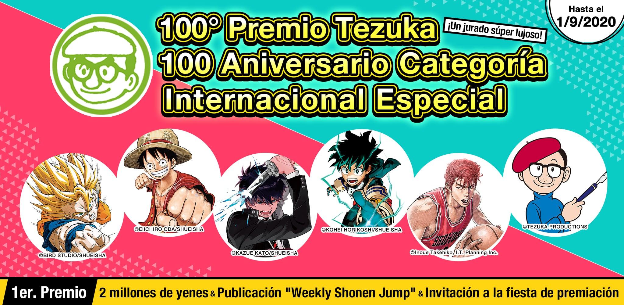 100° Premio Tezuka  100 Aniversario Categoría Internacional Especial| | Concurso ART street por MediBang