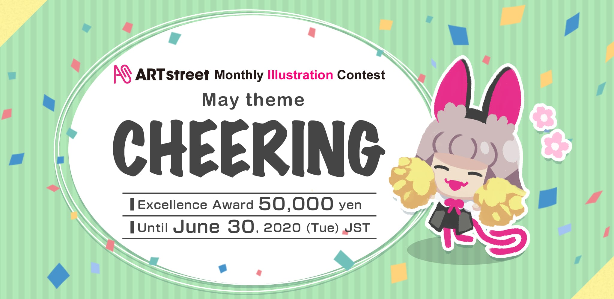 ART street Monthly Illustration Contest May Theme: Cheering| Contest - ART street by MediBang