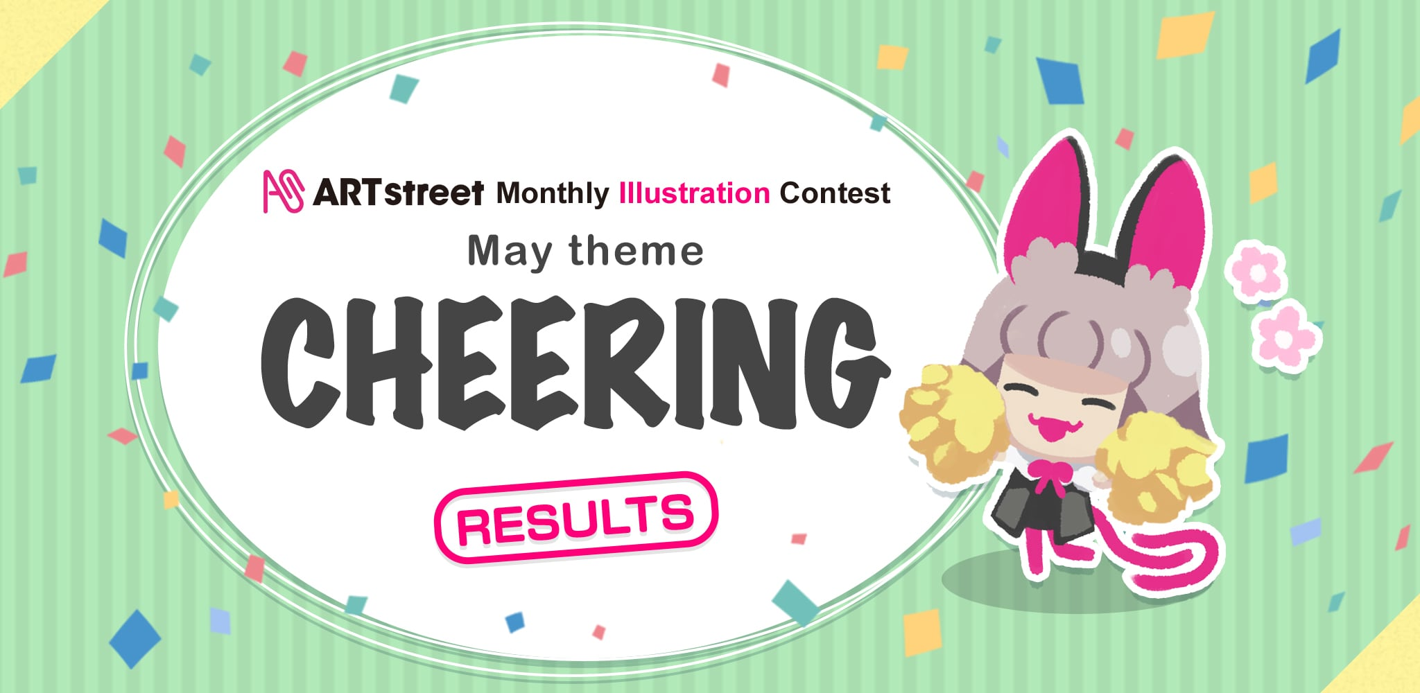 ART street Monthly Illustration Contest May Theme: Cheering Results | Contest - ART street by MediBang