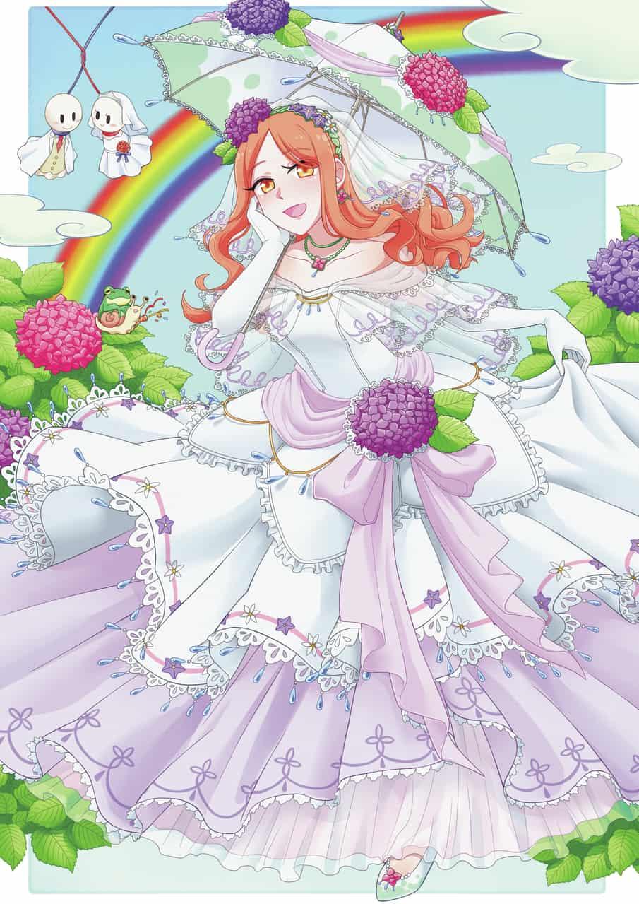 六月の花嫁
