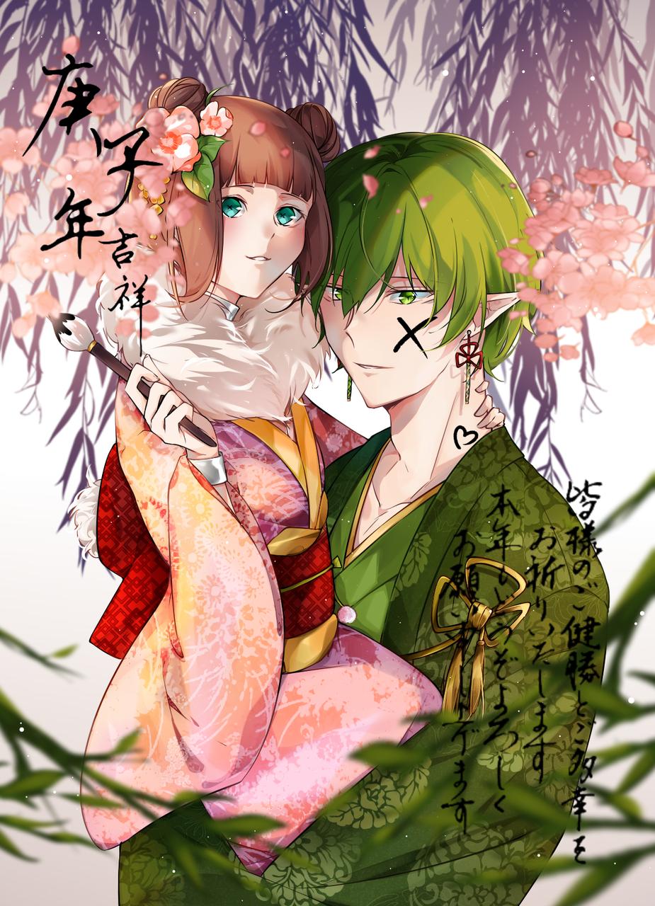 新春 Illust of かみな medibangpaint original kimono あけおめ girl boy