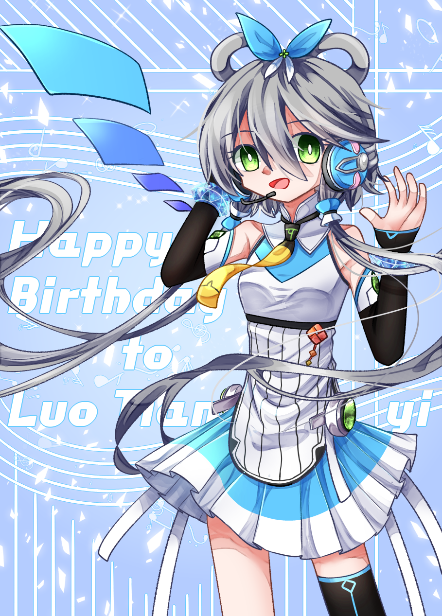 Happy Birthday to Luo Tianyi