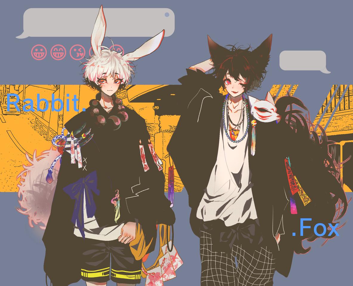 小兔子和小狐狸,都是我儿子