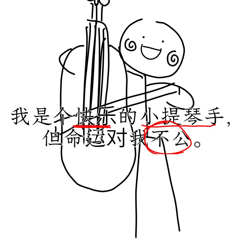 –干坏事– Illust of 桜庭花莓. medibangpaint
