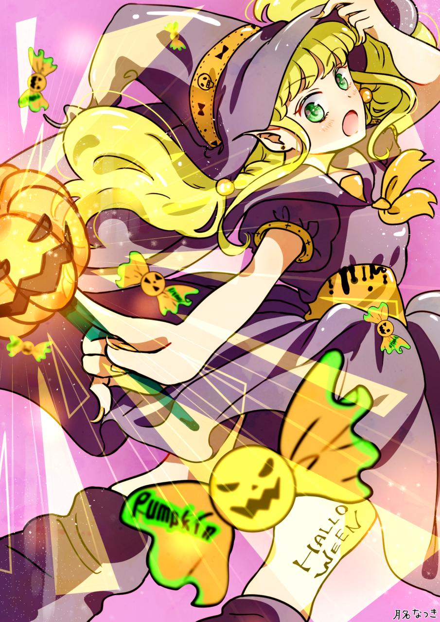 魔女っ娘。 Illust of 月名なつき Oct.2019Contest Halloween girl original カボチャ