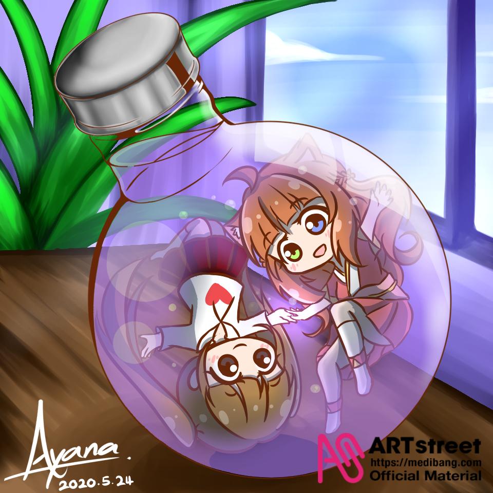 最強の仲間だ Illust of 彩奈(Ayana) tracedrawing2 dress Trace&Draw【Official】 So cutie friend