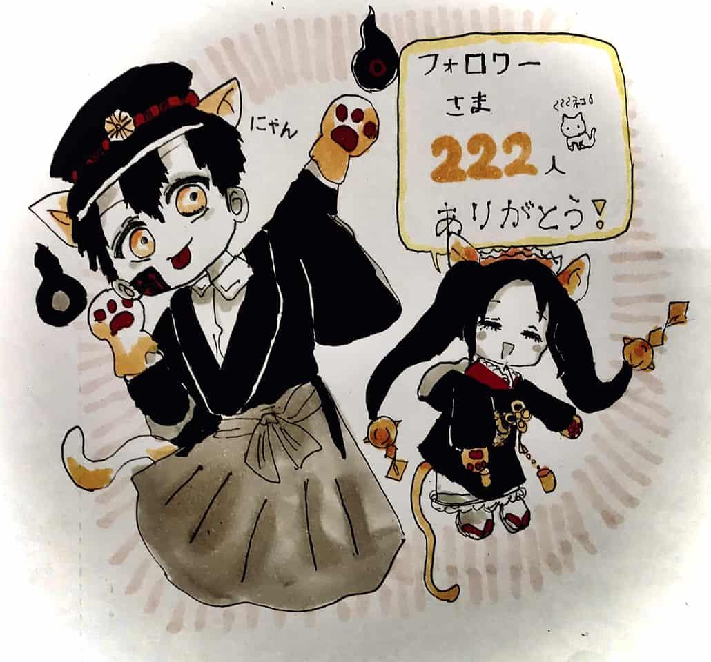 フォロワー222人ありがとう! Illust of ねむこ@しばらくやすみ コメントはします ありがとう cat_ears 柚木司 cat 記念イラスト 花子くん kawaii アナログ つかさ Toilet-boundHanako-kun