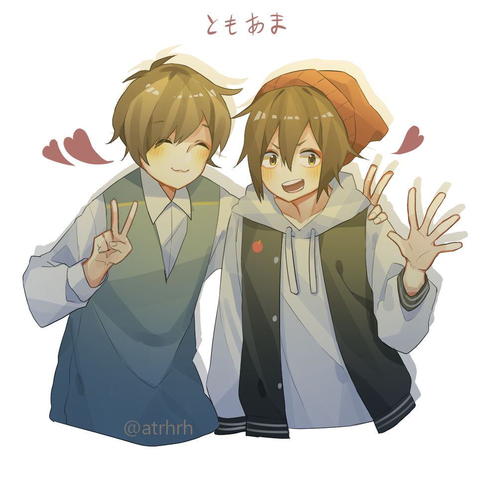 少年T &  天月