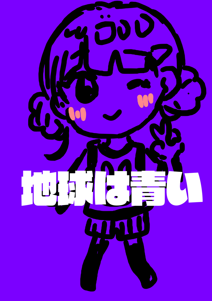 ★☆★ Illust of シフォン🥑 ちびキャラ girl シフォン🐬 kawaii