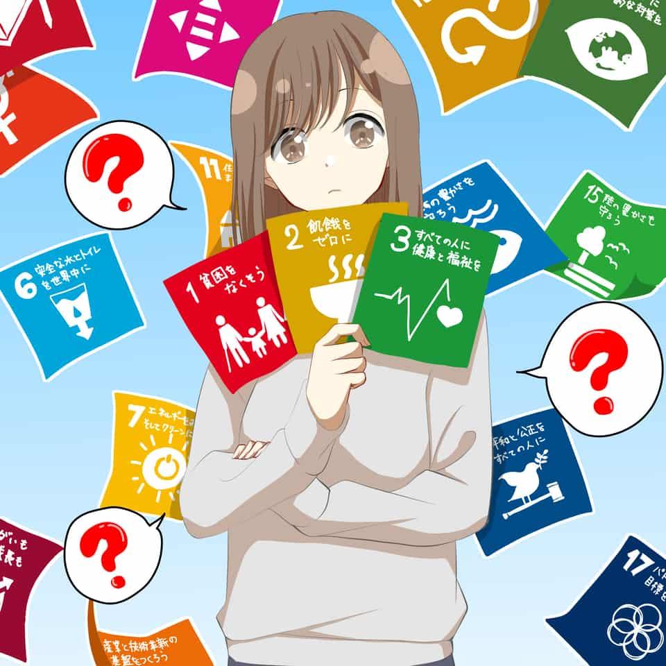 SDGsを考える Illust of Garico Post_Multiple_Images_Contest girl サスティナブル ミディアムボブ 茶髪 SDGs