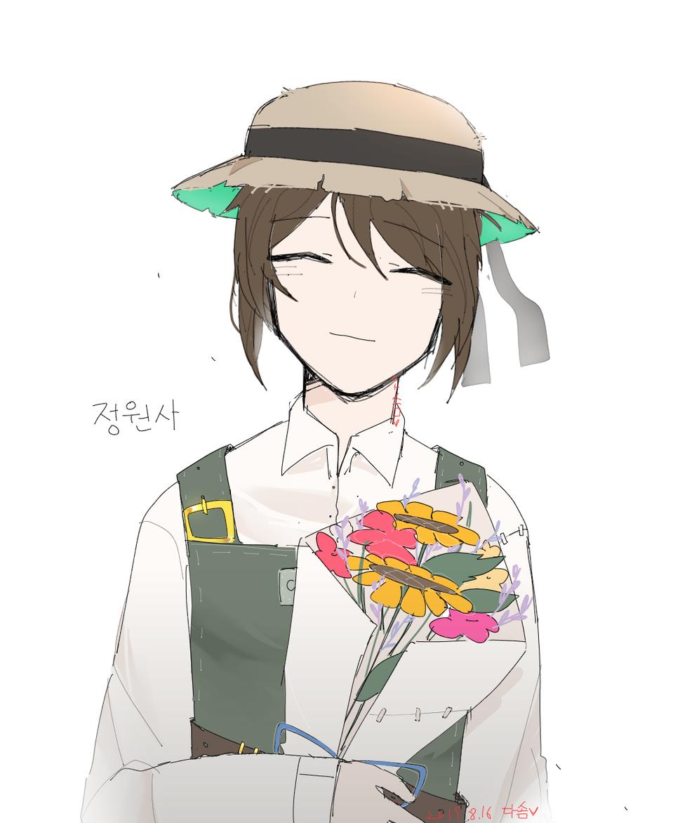 정원사 ((재업