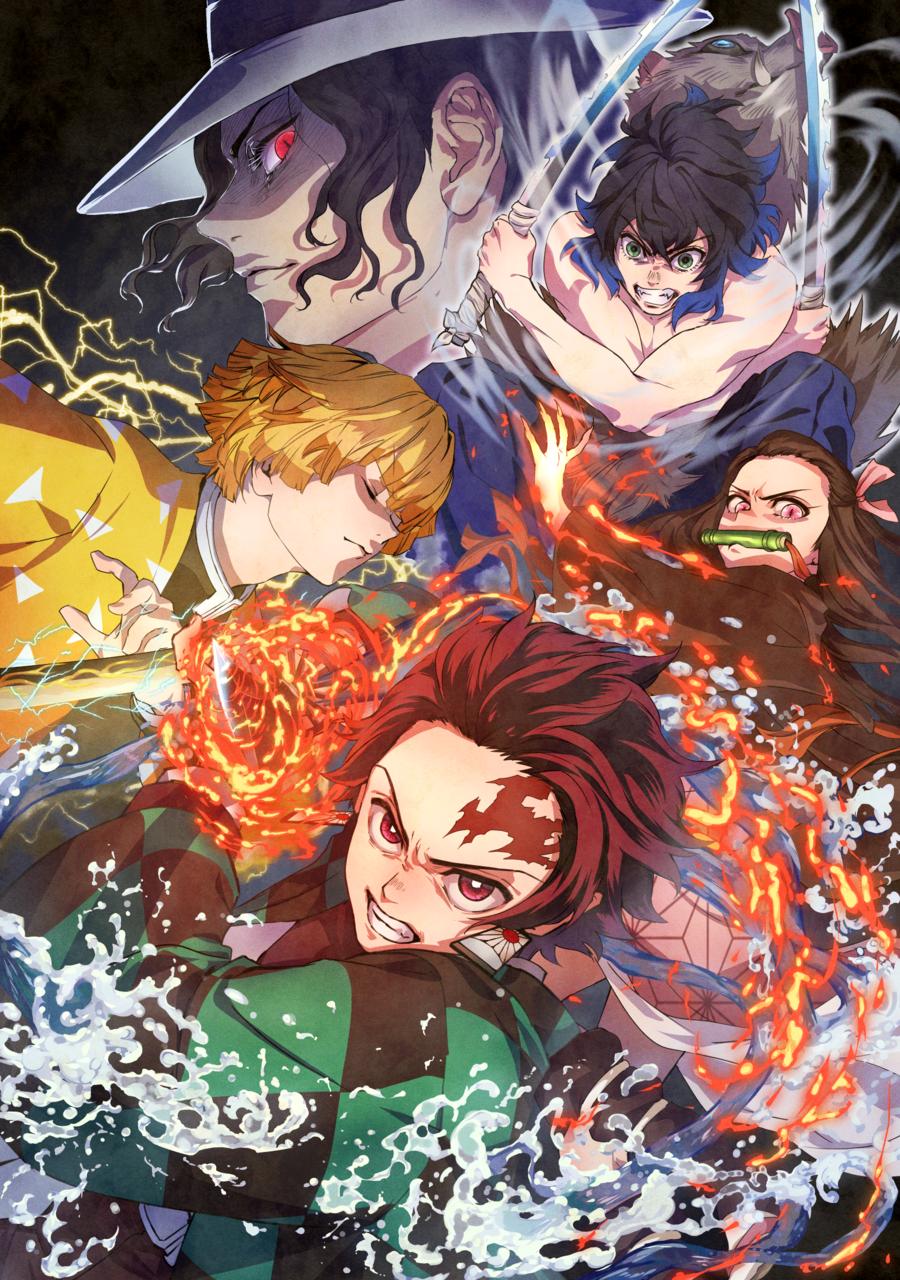 鬼滅の刃ファンアート Illust of 97 DemonSlayerFanartContest medibangpaint AgatsumaZenitsu KibutsujiMuzan KamadoNezuko KimetsunoYaiba HashibiraInosuke