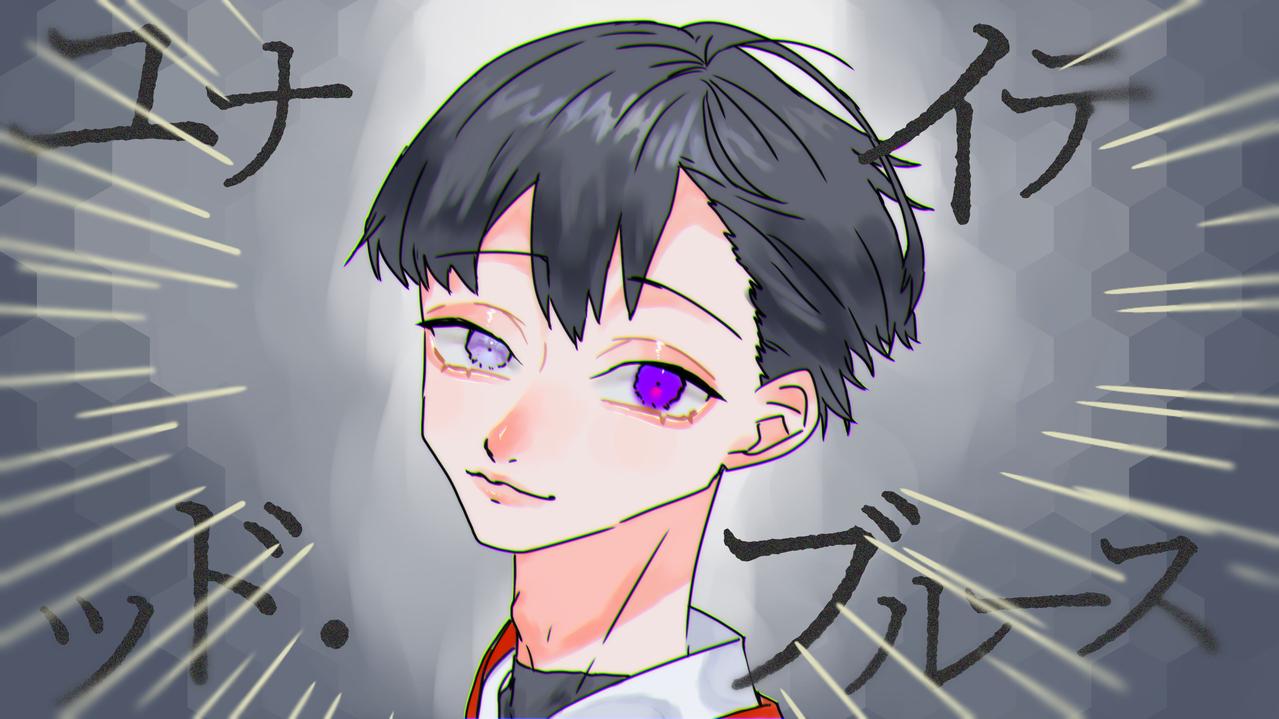 ユナイテッド・ブルース Illust of OHTEAOH 小5#腐女子同盟 boy サムネ風