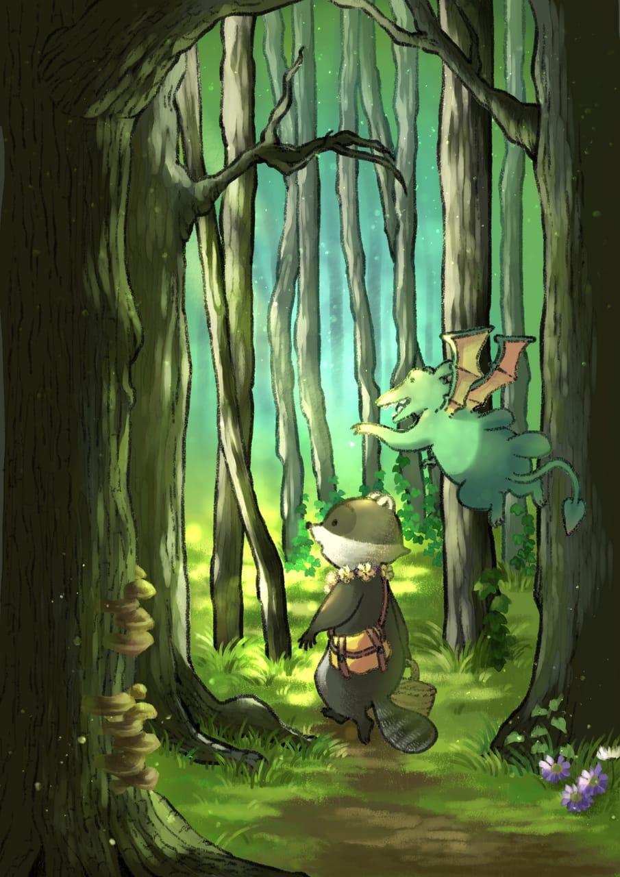 いざなわれるアライグマ Illust of ヒポポンゴ February2021_Fantasy original forest green animal Raccoon