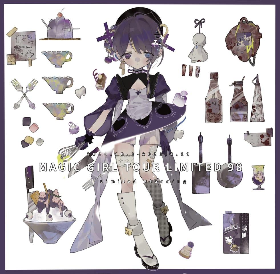 大叫唤地狱-甜点魔女 Illust of 九木口冬 virtual_YouTuber illustration witch medibangpaint 立ち絵 稿子