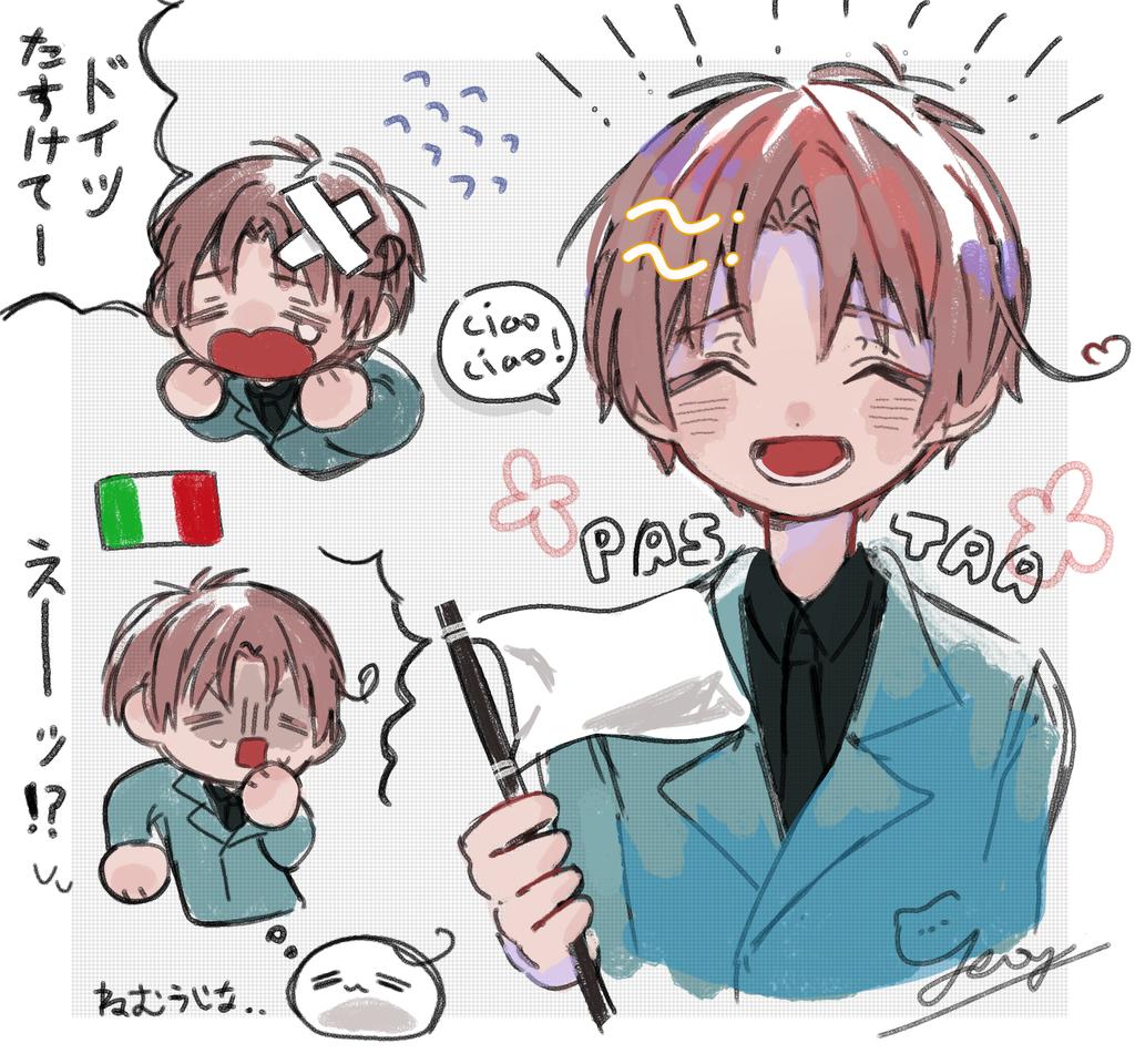 Hetalia Illust of °Seoy° cute doodle APH anime イタリア