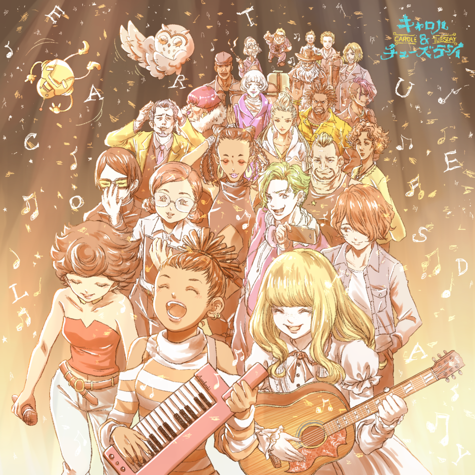 In the mind continues. Illust of Ayakashi carole&tuesday_fan