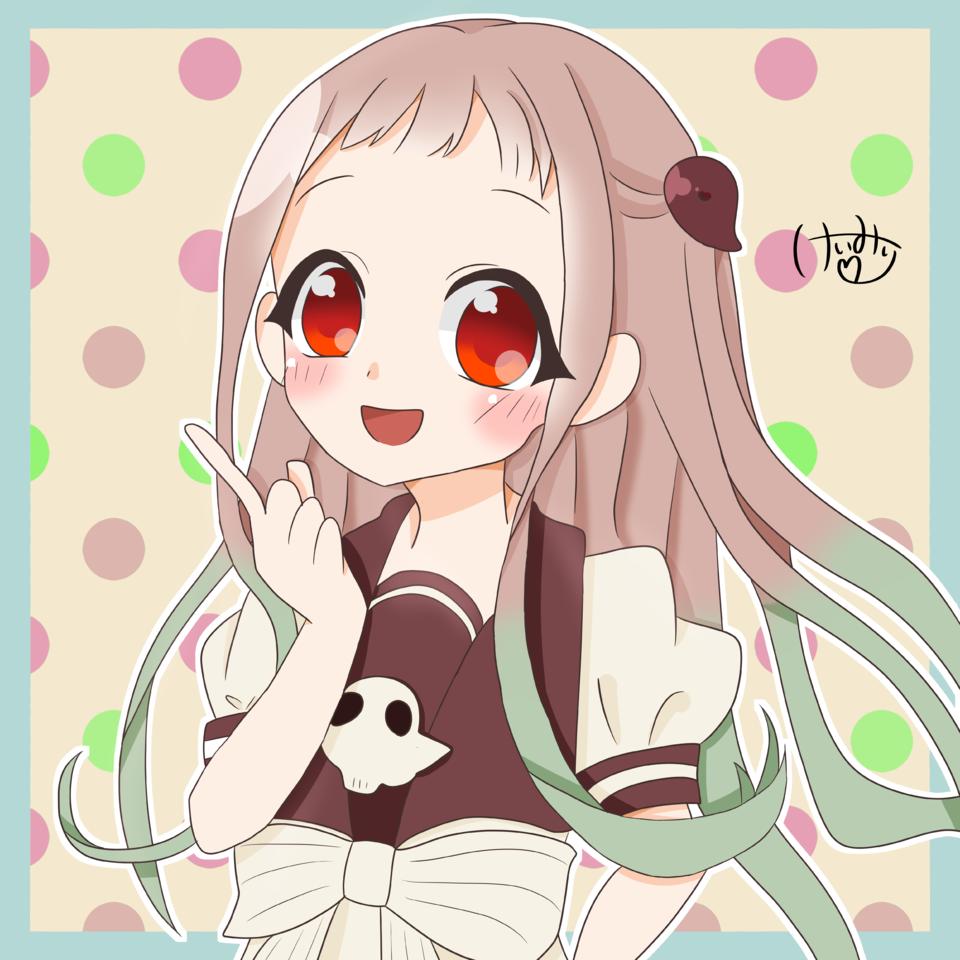 八尋寧々 Illust of けいみり 初描き girl NeneYashiro medibangpaint Toilet-boundHanako-kun