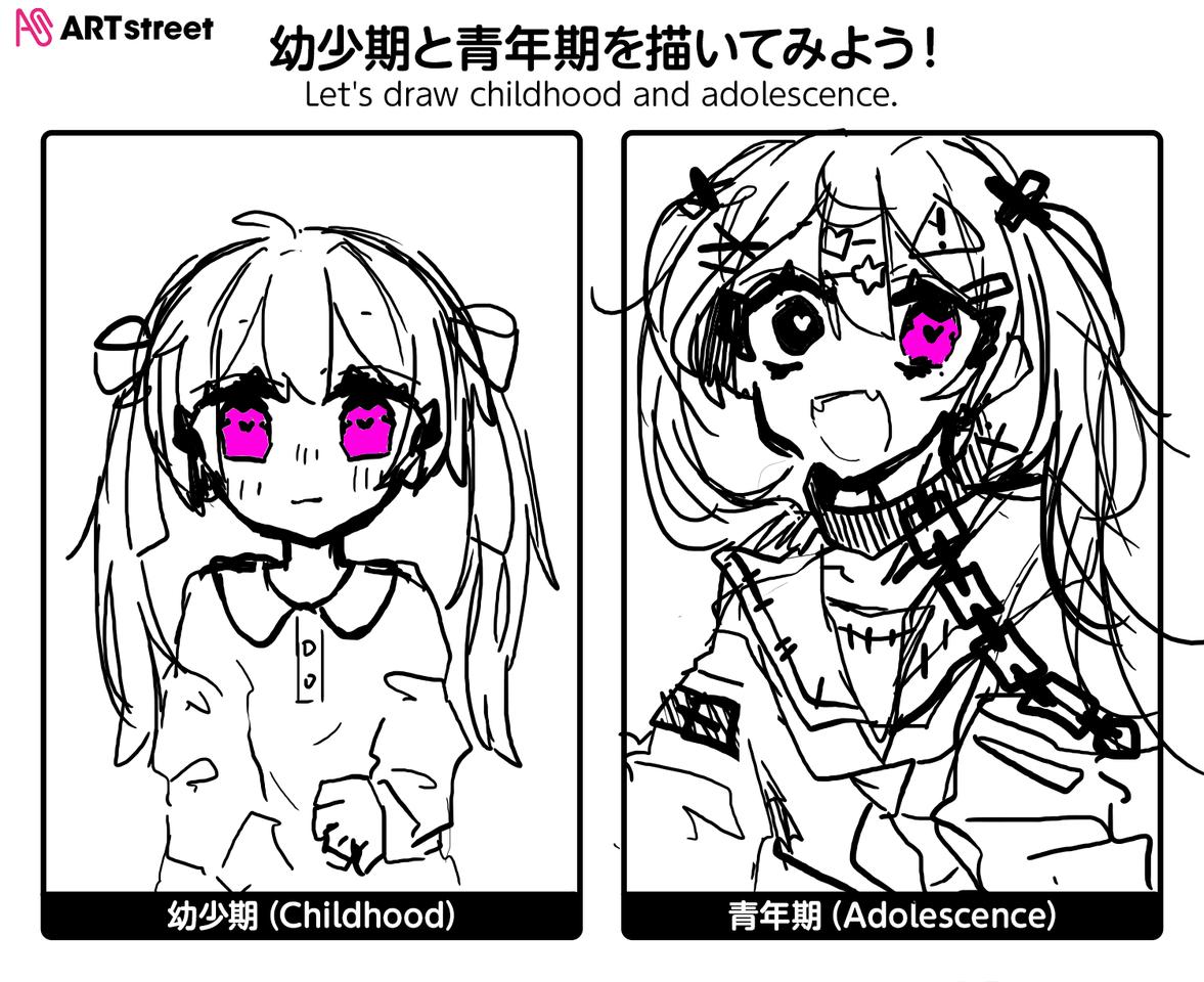 Illust of めだまやき#パートナーかわいい 薇無 iChallenge