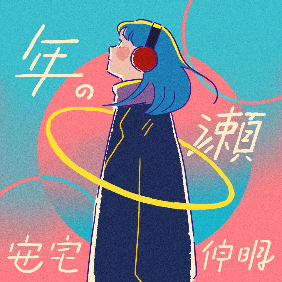 としのせ Illust of ちゃりんこ illustration medibangpaint