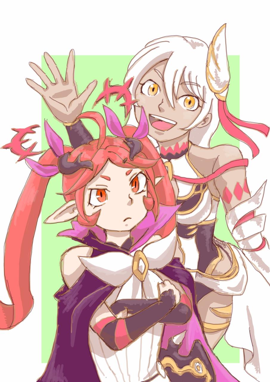ネロとセレナ