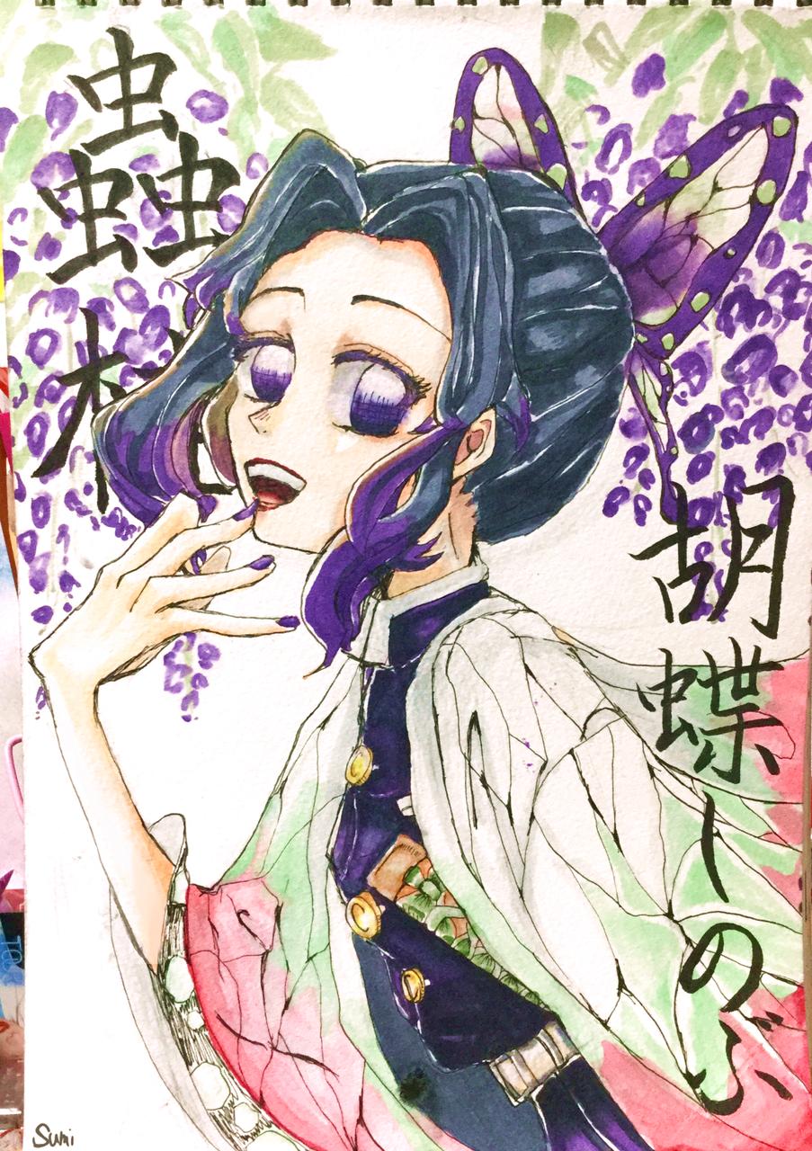 Illust of すみ DemonSlayerFanartContest medibangpaint anime fanart KochouShinobu アナログ KimetsunoYaiba
