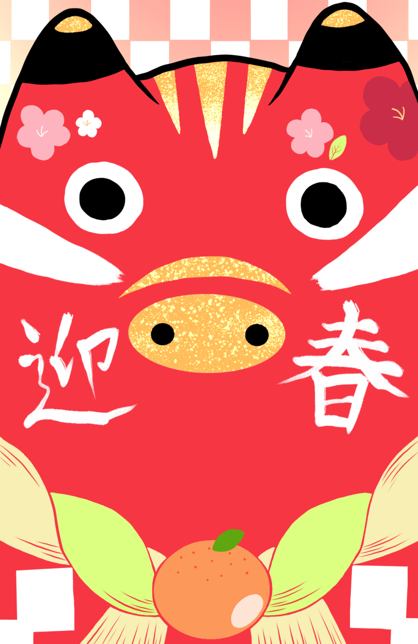 迎春 Illust of 香林檎 2021年丑年年賀状デザインコンテスト 赤べこ 牛