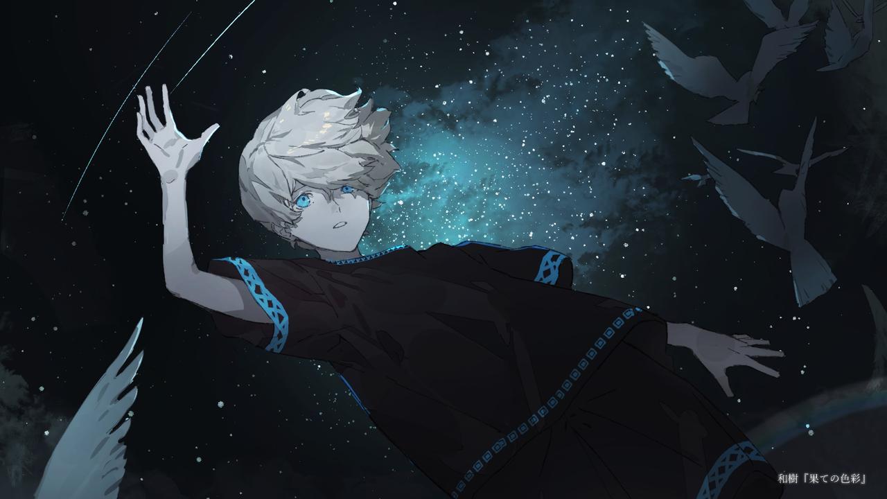 果ての色彩 Illust of s original blue 奇幻 sky オリジナル曲