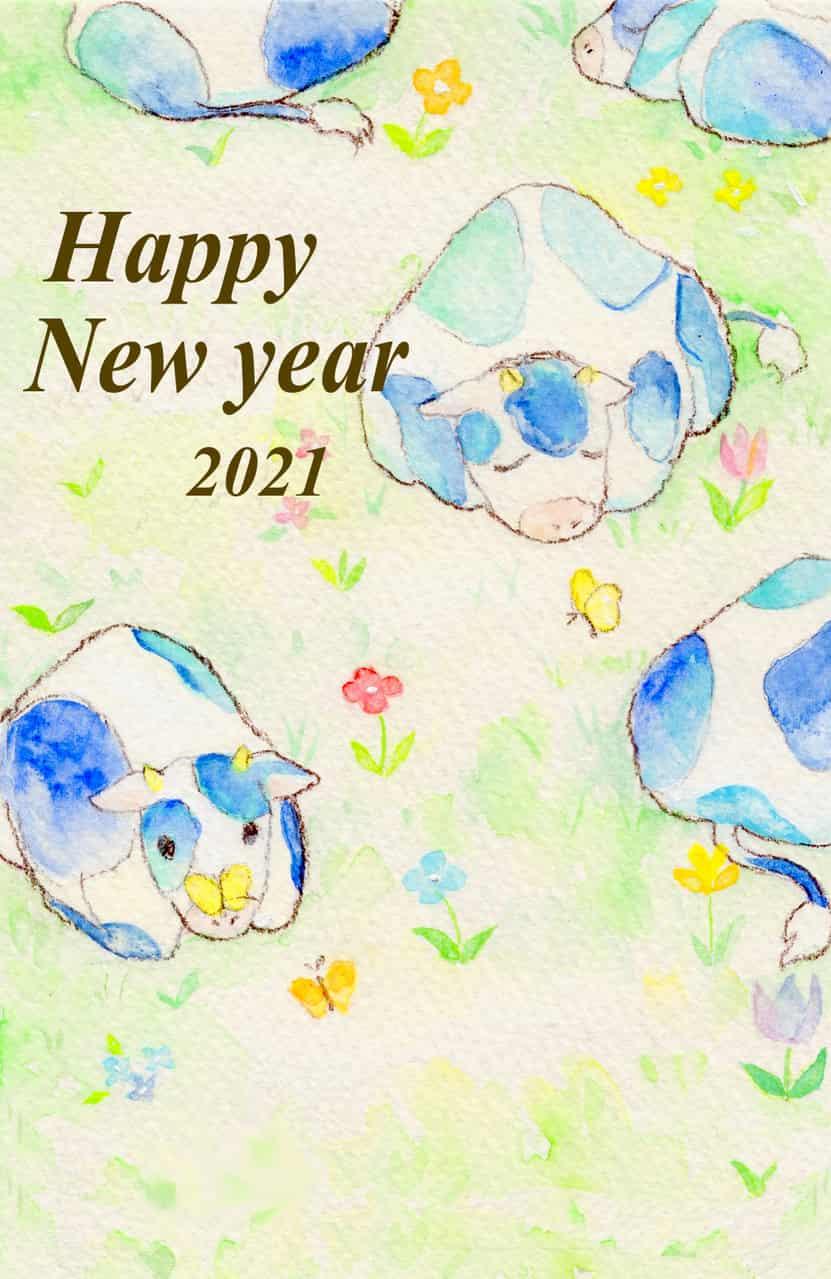 年賀状2021 丑 Illust of ゆずあり 2021年丑年年賀状デザインコンテスト 牛
