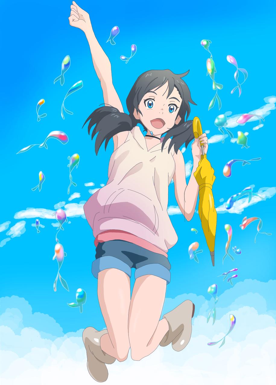 ひな Illust of Haruki jumppaint 天気の子 Hina weatheringwithyou